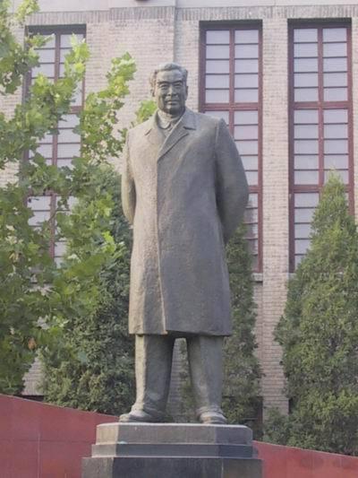重庆第十一中学 雕塑
