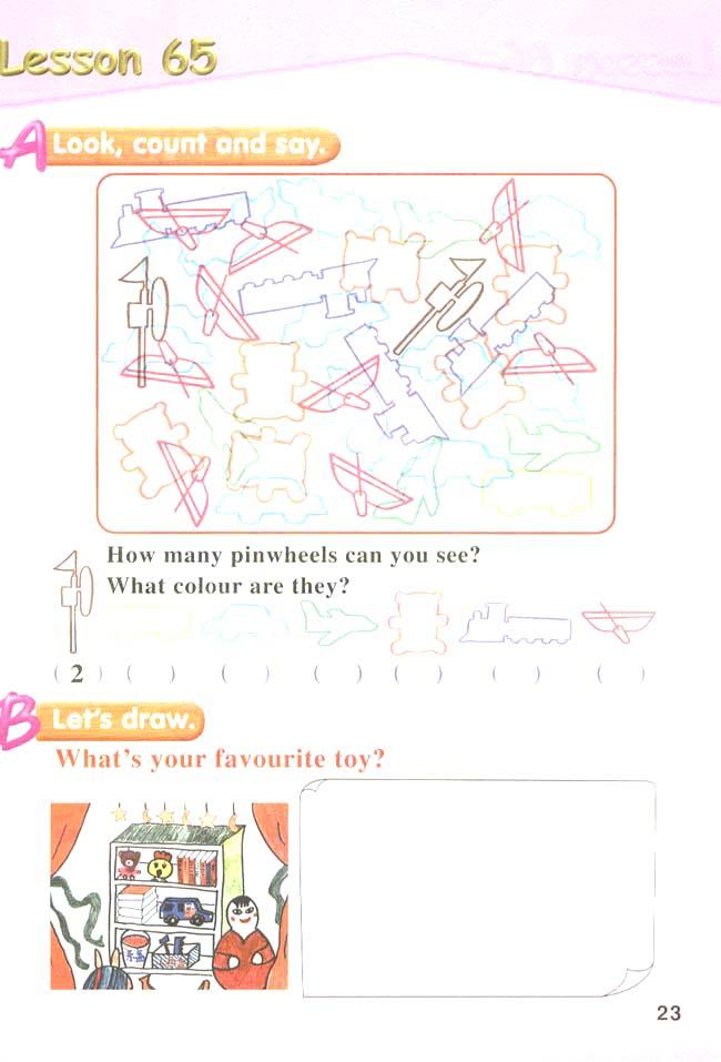 人教版一年级英语下册lesson 65图片